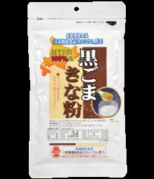 写真:北海道産黒ごまきな粉