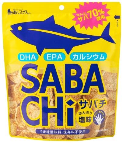 SABACHiパッケージ写真
